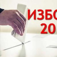 izbori-2016-1-650x400