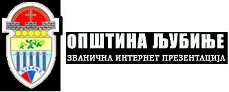 Општина Љубиње