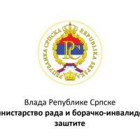 министартсво-рада-и-бор-инв-заштите-рс